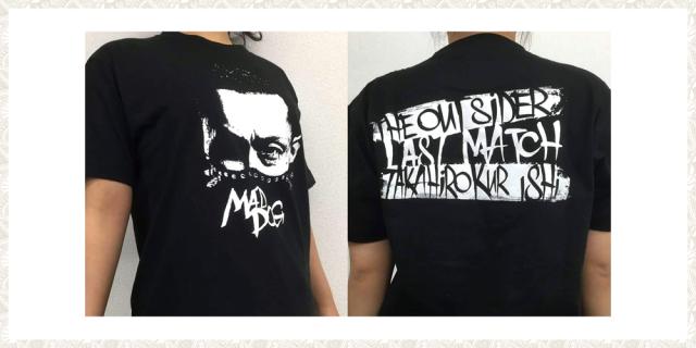 kuroishi_shirt_1b